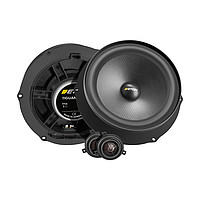 3-Wege Lautsprechersystem Eton UGVWT5-F3.1 Eton Lautsprecher-Upgrade kompatibel mit VW T5